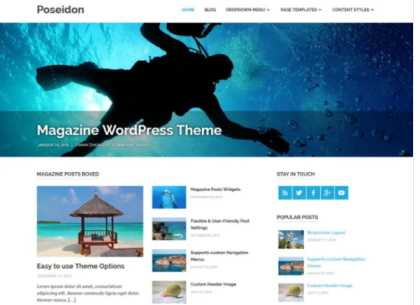 Poseidon Theme